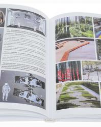Архитектурно-дизайнерское проектирование. Генерирование проектной идеи. Основы методологии. Учебное пособие. Архитектура-С. 2016