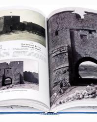 Крепость Белгород (Аккерман) в исторических изображениях. Андрей Красножон. Stratum Plus. 2016