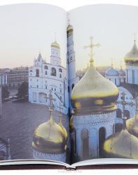 Монастыри Московского Кремля. Сергей Девятов. 2015