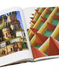 Покровский собор (храм Василия Блаженного) на Красной площади. Елена Юхименко. 2011