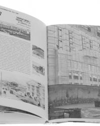 Екатеринбург. Архитектурный путеводитель. 1920-1940. Татлин. 2015