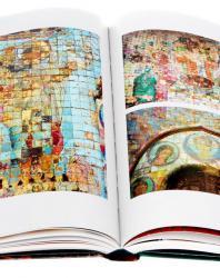 Московская архитектурная керамика. Конец XIX - начало ХХ века. Мария Нащокина. 2014