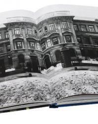 Сергей Соловьев. Архитектурное наследие России. Илья Печенкин. 2012