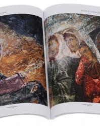 Византийские церкви. Кастория. Анна Захарова. 2014
