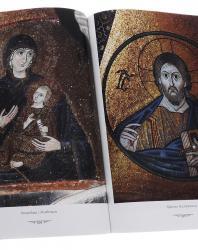 Монастырь Осиос Лукас. Греция. Анна Захарова