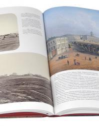 Архитектурное путешествие. Из Москвы по железной дороге. Альбом проектов, эскизов и фотографий. 2014
