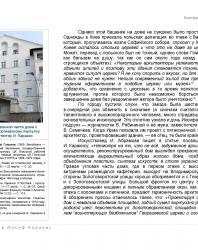 Архитектор Иосиф Каракис. Олег Юнаков. 2016