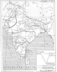 Архитектура Индии раннего средневековья. Короцкая А.А. 1964
