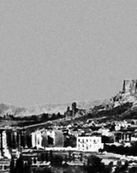 2. Вид на Акрополь II