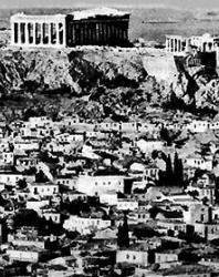 3. Вид на Акрополь III