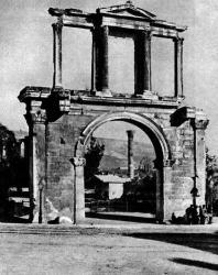 6. Вид на храм Зевса Олимпийского сквозь арку Адриана
