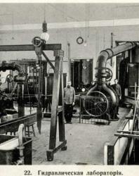 Альбом видовъ С.П.Б. Политехническаго института Императора Петра Великаго. 1912