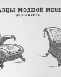Альбом сельскохозяйственных построек, машин, экипажей и модной мебели. 1872