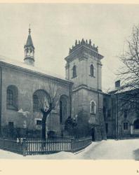 Альбом старого Львова. Верещагин В. 1917