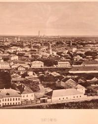 Москва. Виды с храма Христа Спасителя в 1867 году