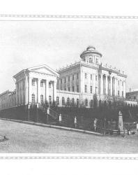 Московские виды. На память от Метрополя. Товарищество А.А. Левенсон. 1905