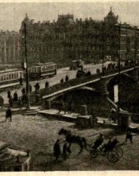 Старый Москворецкий мост