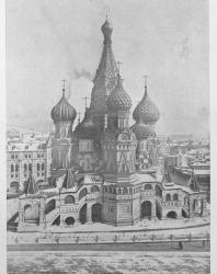 Лист IV. Василий Блаженный: Западный фасад. 1940.