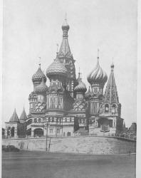 Лист VI. Василий Блаженный: Южный фасад после реставрации. 1940.