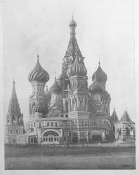 Лист IX. Василий Блаженный: Северный фасад до реставрации.