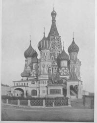 Лист XI. Василий Блаженный: Северный фасад после реставрации. 1940.