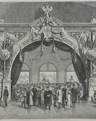 Иллюстрированное описание Всероссийской художественно-промышленной выставки в Москве. 1882 г. Внутренний вид арки у главного входа в центральное здание