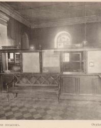 Старое здание Московского почтамта. 1710—1910 гг. Альбом. 1913