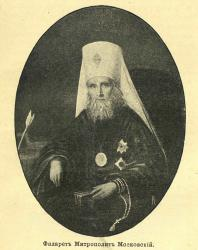 Кронштадский Андреевский собор. 1892