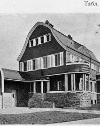 Каменная вилла в новом стиле. Иллюстрация из книги Стори В.Г. «Дачная архитектура за границей». 1913