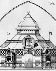 Садовый павильон; может быть пригоден и для летней дачи с круговой террасой. Иллюстрация из книги Стори В.Г. «Дачная архитектура за границей». 1913