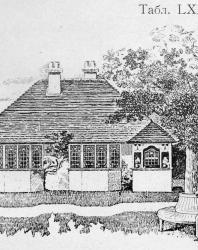 Каменный особняк в стиле английских коттеджей. Иллюстрация из книги Стори В.Г. «Дачная архитектура за границей». 1913