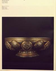 Иллюстрация из книги «Светское искусство Византии. Произведения византийского художественного ремесла в Восточной Европе X-XIII века». Даркевич В.П. 1975