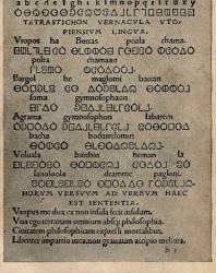 Золотая книга столь же полезная, как забавная, о наилучшем устройстве государства и о новом острове Утопии. Томас Мор. 1935