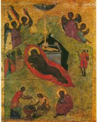Рождество. Праздничный ряд. Софийский собор в Новгороде