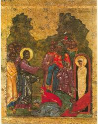 Воскрешение Лазаря. Праздничный ряд. Софийский собор в Новгороде