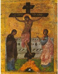 Распятие. Праздничный ряд. Софийский собор в Новгороде
