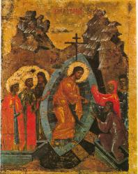 Воскресение с сошествием во ад. Праздничный ряд. Софийский собор в Новгороде