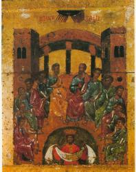 Пятидесятница (Сошествие св. Духа). Праздничный ряд. Софийский собор в Новгороде