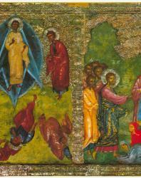 Оклад одной из досок «праздничного» ряда. Праздничный ряд. Софийский собор в Новгороде