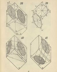 Практические методы построения теней в аксонометрии. Покорный М.Ф. 1937