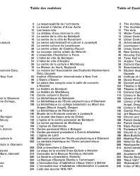 Alvar Aalto. Das Gesamtwerk. Complete Work (Алвар Аалто. Собрание работ). Vol. 2. 2014