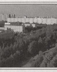 Москва. Черноморский бульвар