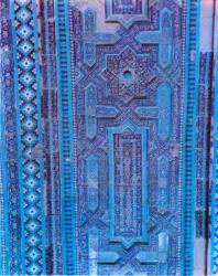 Шахи-Зинда. Мавзолей Усто Али. Фрагмент облицовки портала
