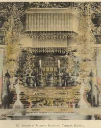 Famous Castles and Temples of Japan (Знаменитые замки и храмы Японии. Фотоальбом). K. Ogawa. 1895
