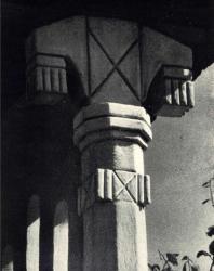 Угловая колонка галереи. Лазо. Иллюстрация из книги «Каменный цветок Молдавии». Гоберман Д.Н. 1970
