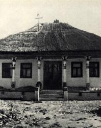 Фасад жилого дома. Желобок. Иллюстрация из книги «Каменный цветок Молдавии». Гоберман Д.Н. 1970