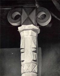 Фрагмент колонки. Фурчены. Иллюстрация из книги «Каменный цветок Молдавии». Гоберман Д.Н. 1970