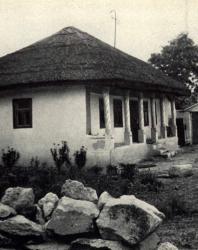Дворик. Слободка. Иллюстрация из книги «Каменный цветок Молдавии». Гоберман Д.Н. 1970