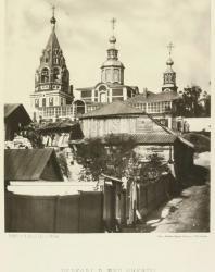 Москва. Соборы, монастыри и церкви. Том III. Земляной город. Найденов Н.А. 1882