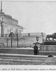 Старый Петербург. Прогулки по старинным кварталам столицы. Лукомский Г.К. 1916